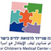 Schneider Children's Medical Center