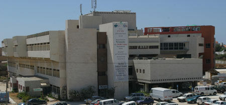 Laniado Hospital - Sanz Medical Center